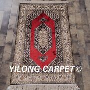 Yilong 2.5and039x4and039 Handknotted Silk Carpet Home Decor Living Room Area Rug 126a