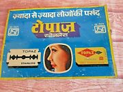 Old Vintage Topaz Stainless Blade Ad. Litho Tin Sign Board Collectible India B1