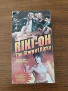 Riki-oh The Story Of Ricky Vhs Rare Uncut And Uncensored