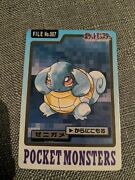Squirtle Pokemon Carddass Japanese No.007 Very Rare Bandai From Japan F/s