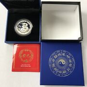 2013 1 Year Of The Snake 1oz Silver Coin By Royal Australian Mint