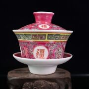 Chinese Old Porcelain Red Ground Pastel Pattern Cover Bowl Chinese Tea Bowl