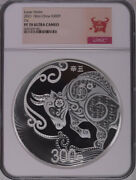 Ngc Pf70 2021 China Lunar Series Ox 1 Kilo Silver Coin With Coa Ox Label