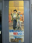 1981 Young Billy Young Stb Tatekan Original Movie Poster Japan