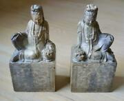 Reclining Chinese Figures Marble Pair Bookends