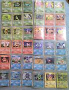 Pokemon Cards Old Back Backside The First One 4th Full Complete Set 263 Comp