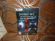 Resident Evil Origins Collection - Asian Dvd Box Edition Pc New And Sealed