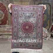 Yilong 2and039x3and039 500lines Handmade Silk Red Tapestry Small Size Indoor Rug Mc564h