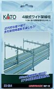 Kato 23-064 4-track Wide Catenary Set N Scale