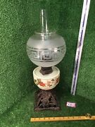 Antique Victorian Oil Lamp Double Burner With 2 Glass Shades