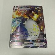 Charizard Vmax Ssr Different Colors Pokemon Card Game Toy Trading Card Game