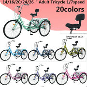 7speed Tricycle 3-wheel Trike Cruiser Bicycle W/basket For Shopping 26/24/20/16