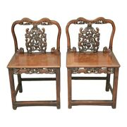 Antique Chinese Wood Carved Chairs - A Pair