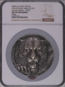 Ngc Ms70 2014 China Lunar Series Tiger 500g Silver Medal With Coa Mintage700