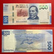 🔱trinary Fancy Serial Number 500 Pesos Mexico P-132a 4 Of A Kind 6 66 2018 Vf+
