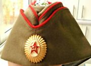 Cap Ussr Armed Forces Yazovka Pilot 1990s Russian Cccp Vintage Gift Wwii Hat Old