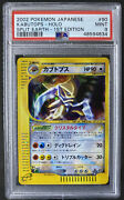Psa 9 2002 Crystal Kabutops Holo 1st 090/088 Split Earth Pokemon Japanese