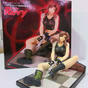 New Line Black Lagoon Revy 1/6 Scale Figure Used From Japan F/s Fedex Chmi