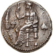 [907124] Coin Balakros Stater 333-323 Bc Soloi Silver