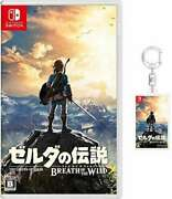 The Legend Of Zelda Breath Of The Wild Switch + Original Keychain Included F/s