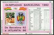 Bolivia Stamp - 92 And 96 Summer Olympics Stamp - Nh