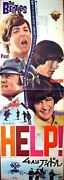 Help The Beatles Japanese Stb Movie Poster 1965 20x57 Very Rare