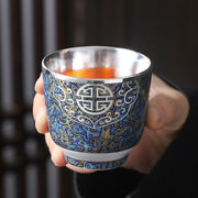 Pure Silver Tea Cup Good Fortune Ample Salary Longevity Happy Life Great Wealth