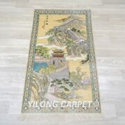 Yilong 2and039x4and039 The Great Wall Tapestry Handknotted Silk Rug Home Decor Carpet 009h