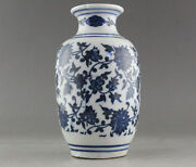 5 Inch Vase Of Chinese Antique Rare Blue And White Porcelain Flower
