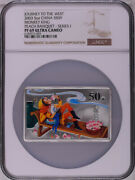 Ngc Pf69 2003 China Journey To The West Monkey King 5oz Silver Colorized Coin