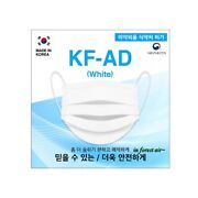 Optimo In Forest Air Kf-ad Mb Filter Korean Mask 30 Sheets