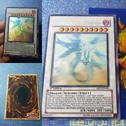 Yugioh Majestic Red Dragon Abpf-en040 Ghost Rare 1st Edition Near Mint Card