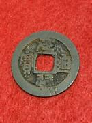 Old Coins Money Coin Mototoho The Real Thing