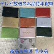 Mint Set 2011 Including Special Year Coins Reiwa Years 10 Pieces Coin