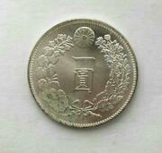 Japan 1886 Iman Old Money Coins 768