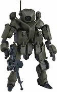 New Moderoid Obsolete Outcast Brigade Exo Frame 1/35 Scale Ps 85mm Jpn