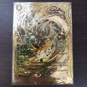 Duema Kingand039s Hero Momo King Rx The Legend Of Great Star 20th Gold