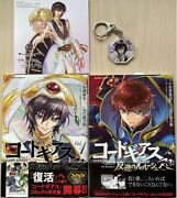 Code Geass Lelouch Of The Rebellion Re Vol.1-2 Set Manga With Keychain G3321