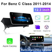 12.3 Android Navi Car Gps Radio Player For Mercedes Benz C Class W204 2011-2014