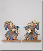 Pair 17and039and039 Bronze Crafts Home Feng Shui Decoration Auspicious The God Of Door