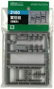 Max Green N Scale 2180 Transformer Posts Unpainted Kit F/s W/tracking Japan