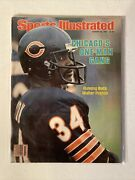 Sports Illustrated Vintage Magazine August 1982 Walter Payton Chicago Bears Gang