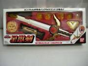 Star Beast Squadron Gingaman Sword Belt Buckle Pods With Emblem Bandai 1998