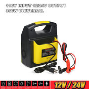 360w Lcd Display Car Auto Battery Charger Intelligent Pulse Repair Jump Starter
