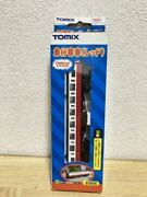 Tomix 93806 Express Passenger Cars Red Henry Gauge Model Train Toy