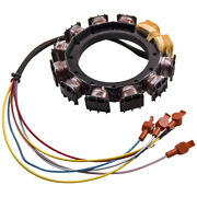 Stator Coil 9 Amp For Mercury Outboard Motor 45hp-4cyl 65hp 70hp 50hp 80hp
