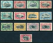 1894 Belgian Congo Stamp Collection, 14 - 26 Set, Various Cancels, Perforations