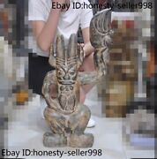 27china Hongshan Culture Old Jade Carved Insect Cicada Bull Head Sun God Statue