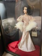 Disney Store Limited Edition Premiere Snow White Doll Designer Collection