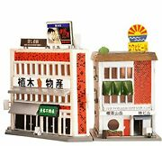Tomytec N Scale Building 087-2 Tearoom And Corner Building B 1/150 F/s W/tracking